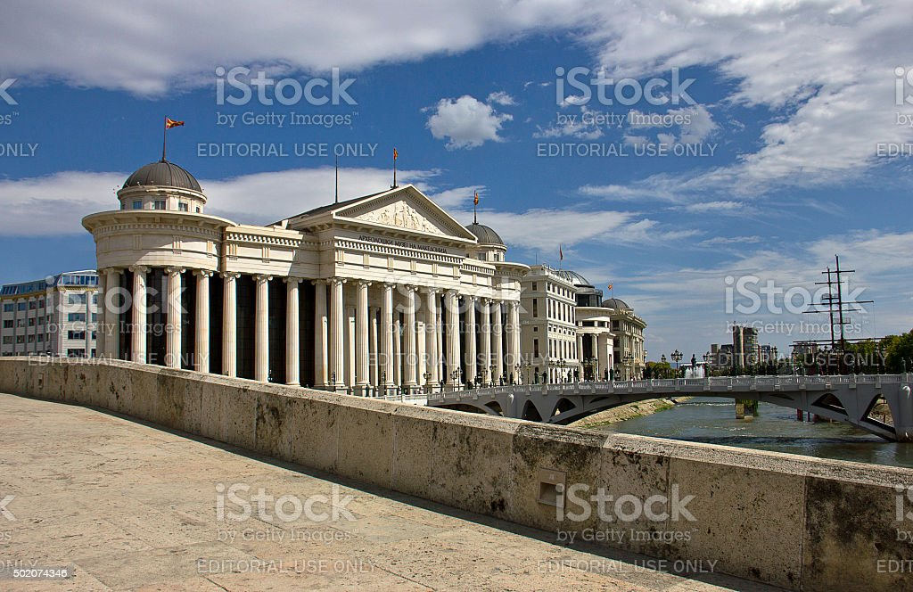 Archaeological Museum stock photo