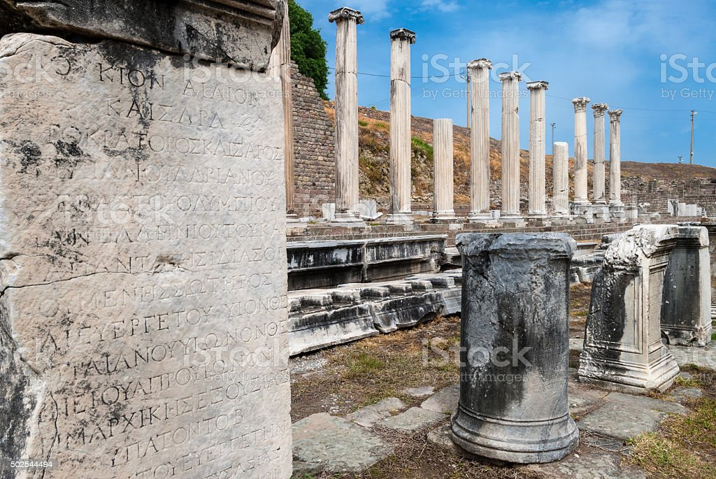Archaeological site in Turkey stock photo