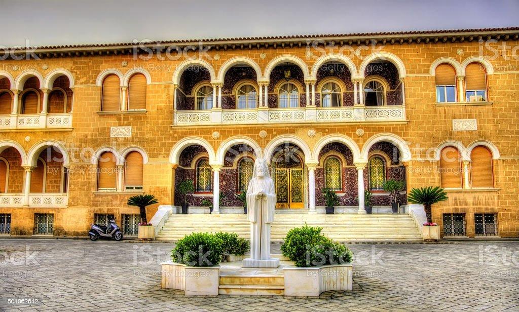 Archbishop's Palace in Nicosia - Southern Cyprus stock photo