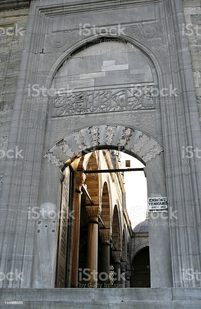 Arched entrance of New Mosque in Istanbul. royalty-free stock photo