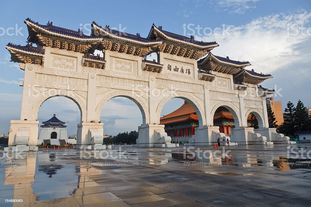 Arches at Chiang Kai Shek Memorial, Taipei, Taiwan stock photo