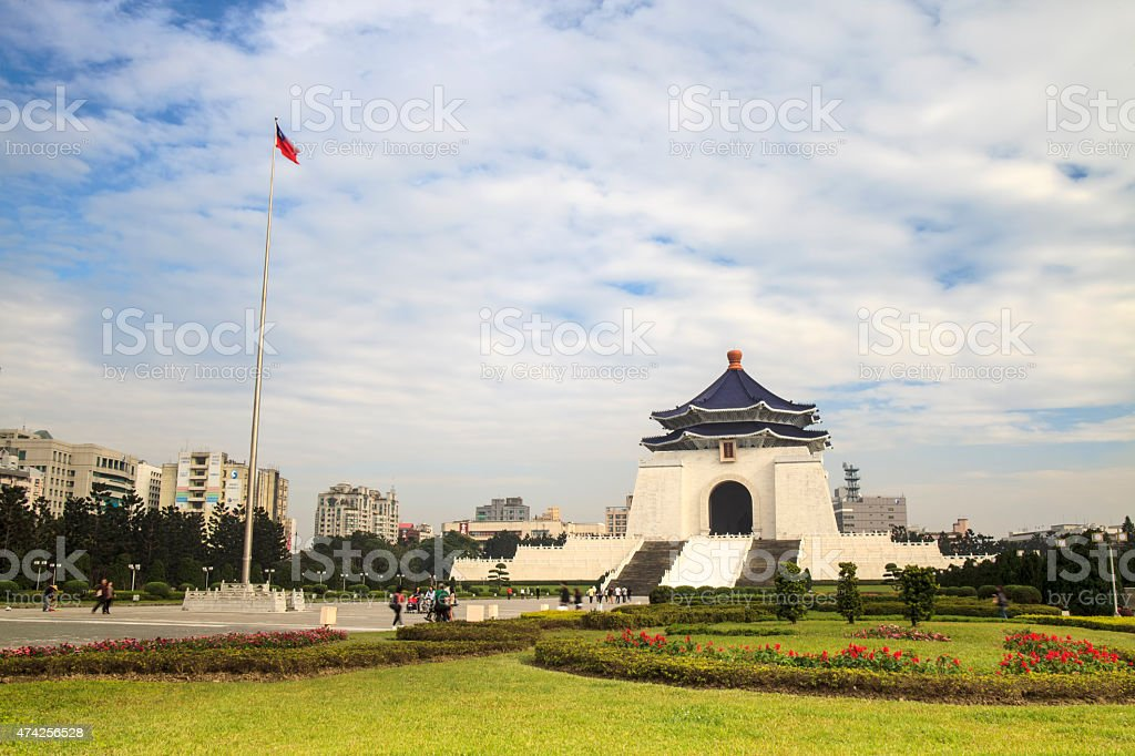Arches at Liberty Square in Taipei, Taiwan stock photo