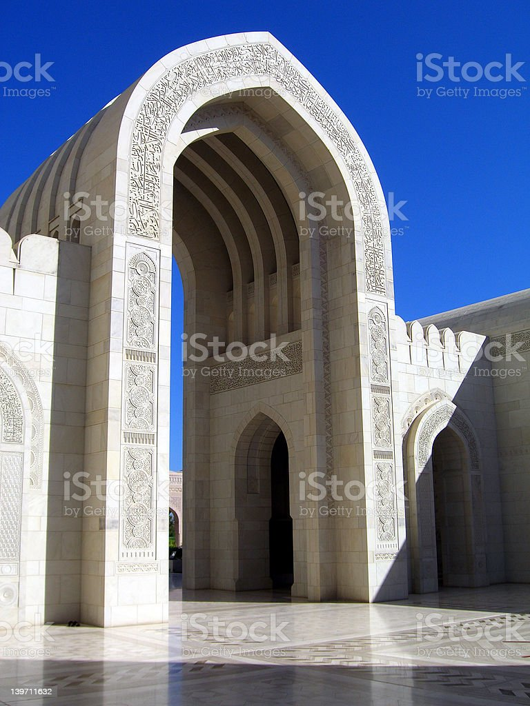 arches at mosque royalty-free stock photo
