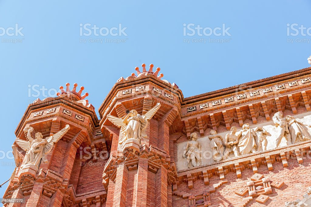 Architectural detail Arch of Triumph in Barcelona, Spain stock photo