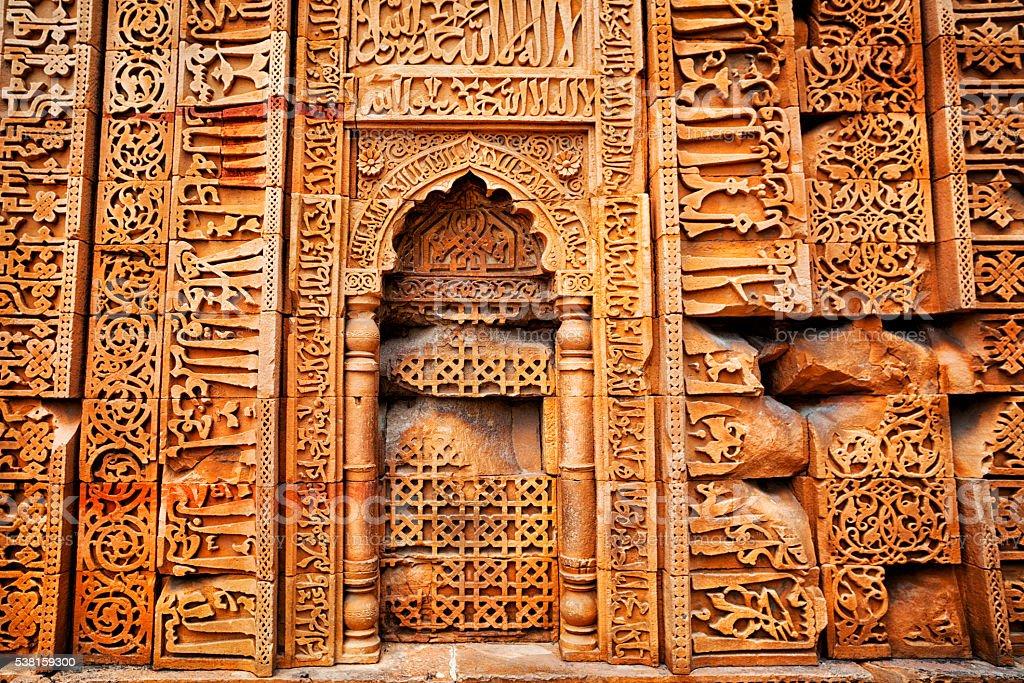 Architectural detail of Qutb Complex in New Delhi, India stock photo