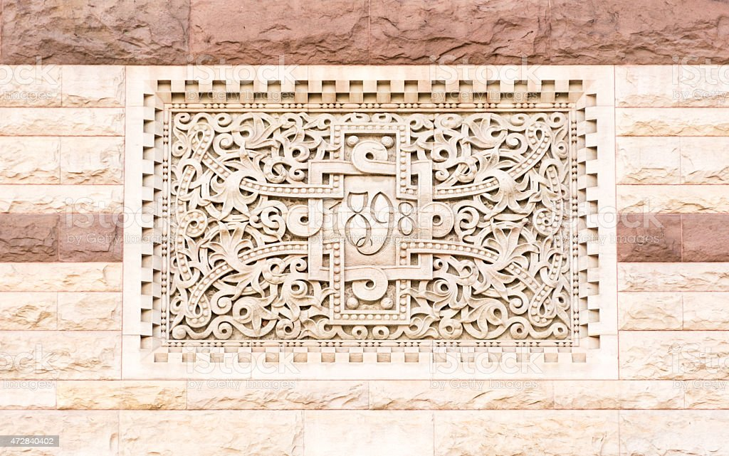 Architectural Detail: Old City Hall Toronto stock photo