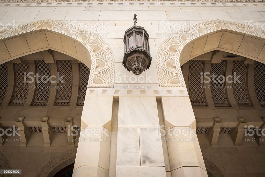 Architecture at Sultan Qaboos Grand Mosque, Muscat, Oman stock photo