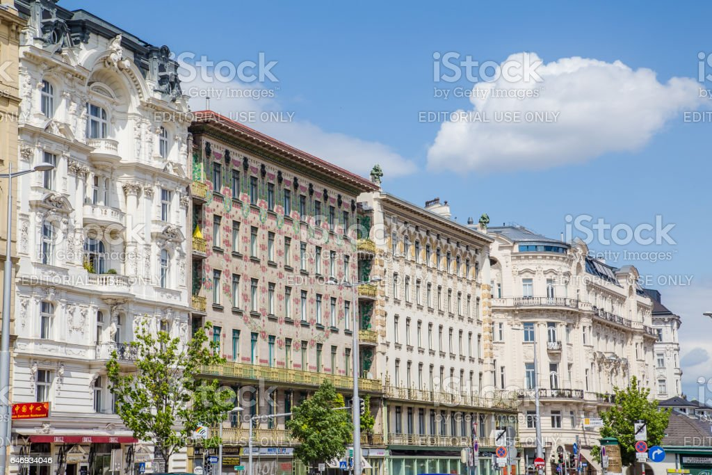 Architecture in Central Vienna stock photo