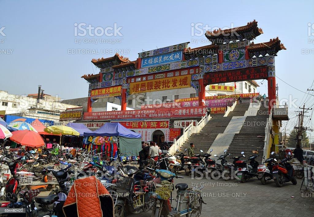Architecture in Hohhot, Inner Mongolia, China stock photo