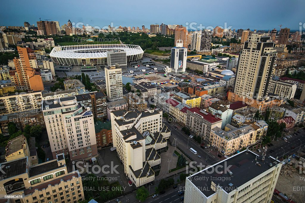 Architecture of Kiev city center at day. Kiev is the stock photo