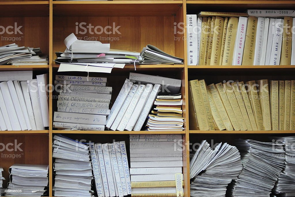 Archives in chancery.Russia stock photo