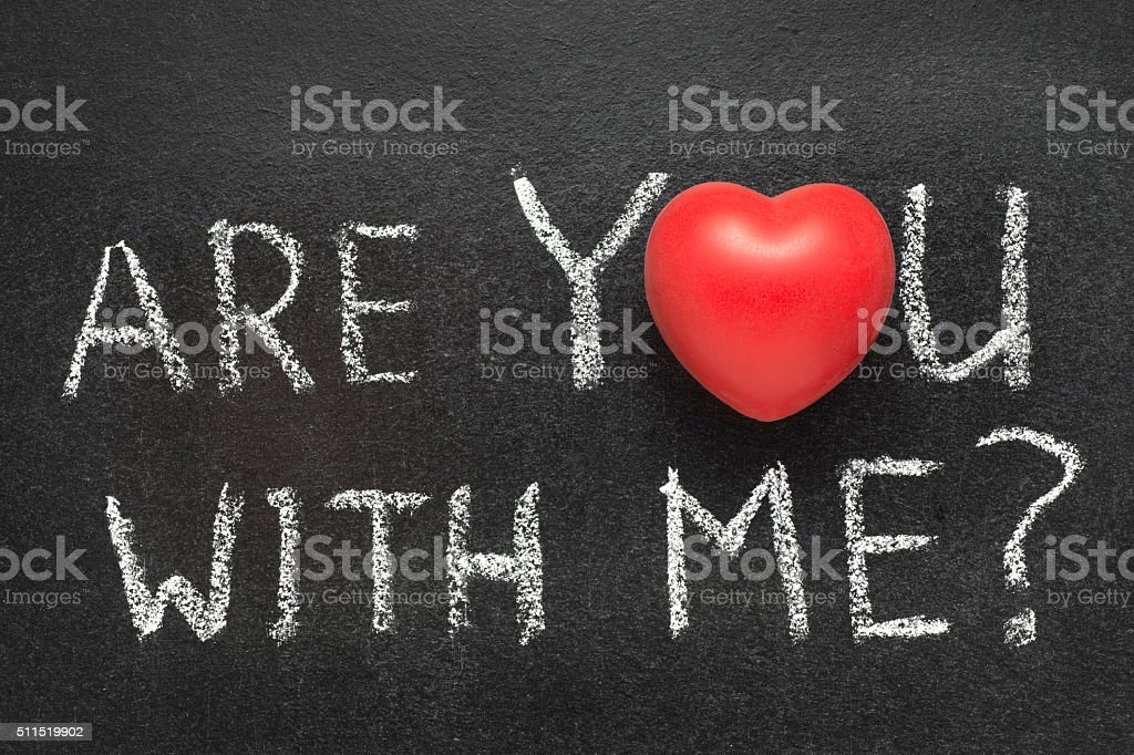 are you with me stock photo
