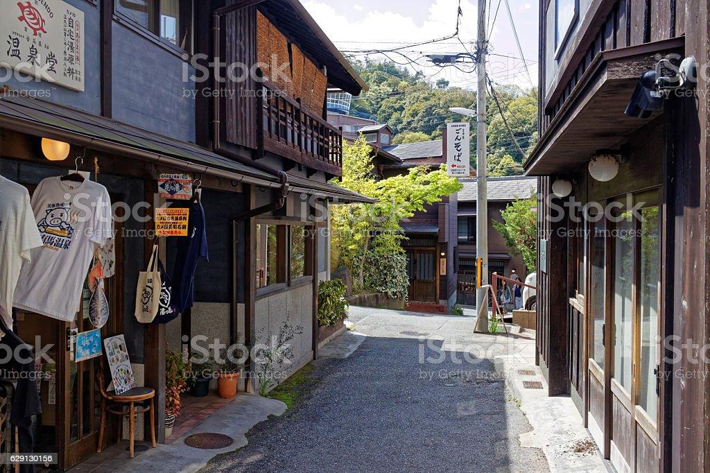 Onsen Arima photo libre de droits