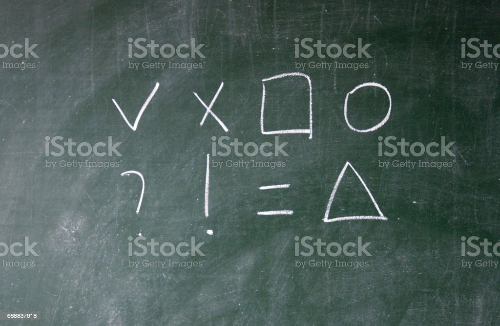 Arithmetic sign stock photo