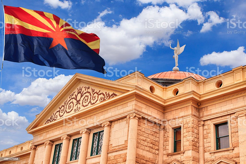Arizona State Capitol Building stock photo