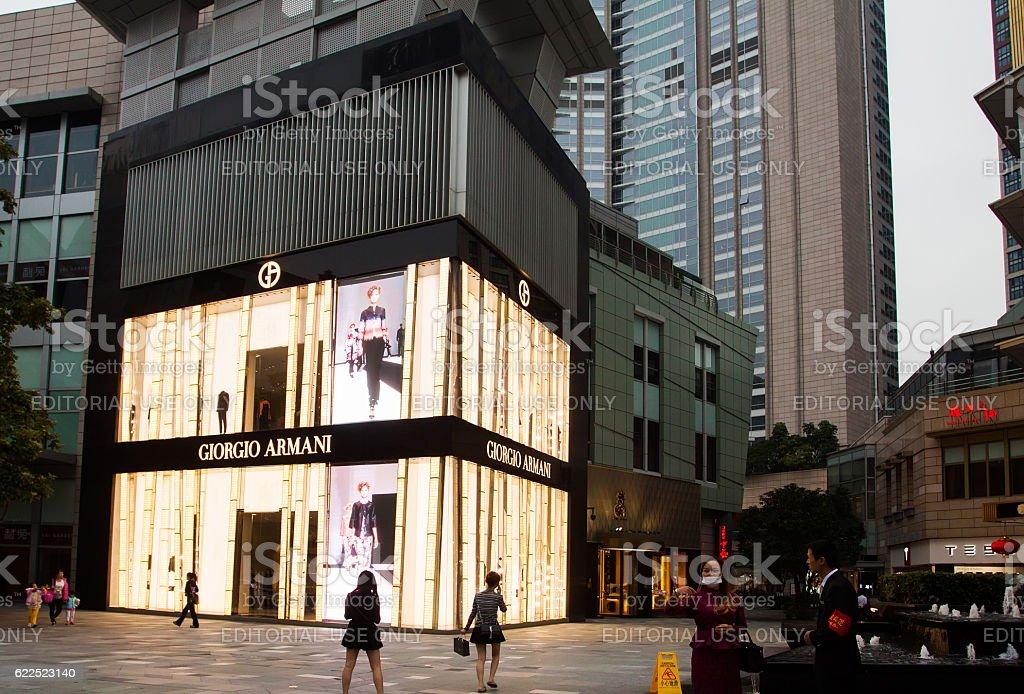 Armani Store stock photo
