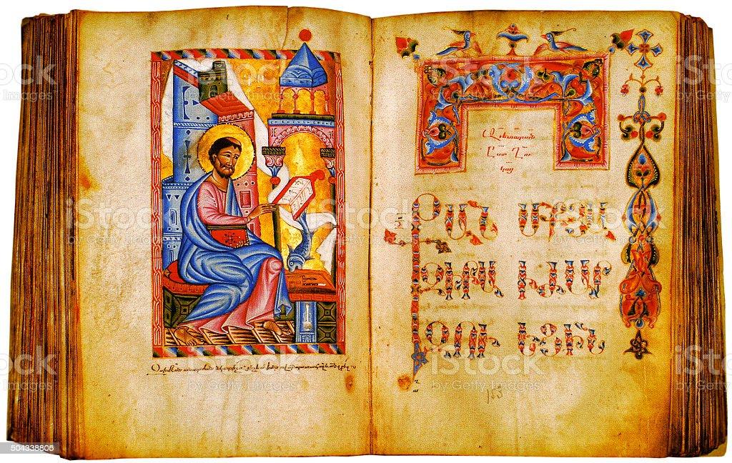 Armenian Antique Book Closeup. stock photo