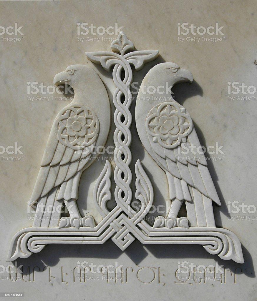 Pierre tombale papale arménienne photo libre de droits