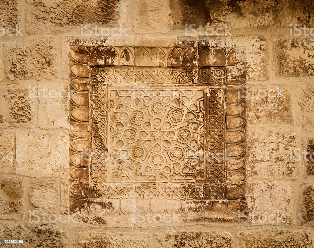 Armenian stone carving, Cathedral of Saint James in Jerusalem, Israel stock photo