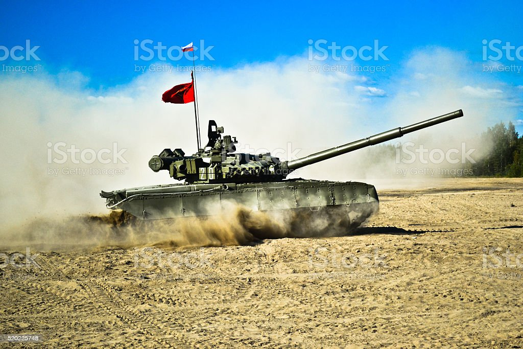 T-80 Armored Tank stock photo