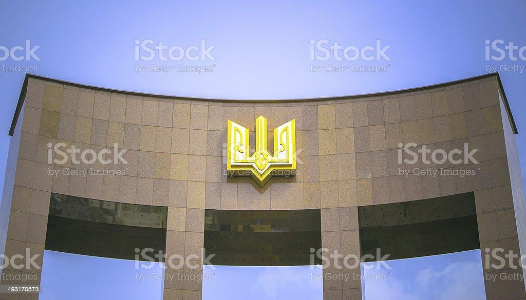 Arms of Ukraine stock photo