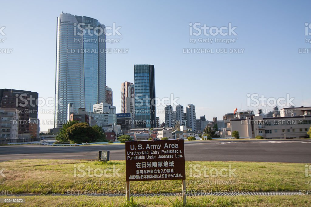 U.S. Army Area in Tokyo stock photo