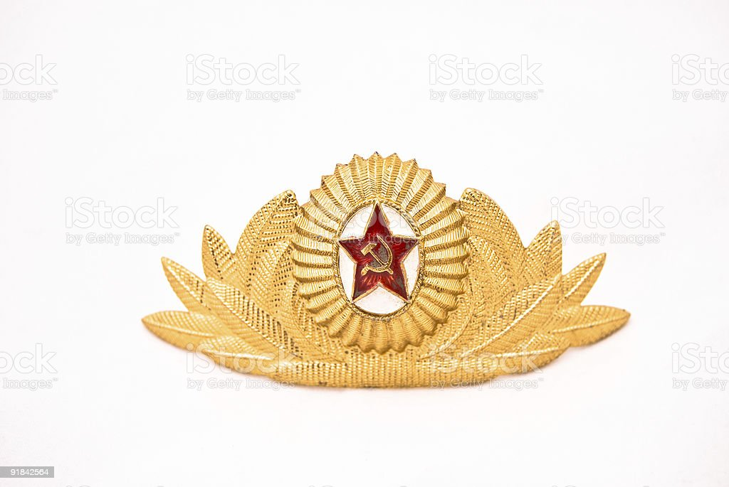 USSR Army badge royalty-free stock photo