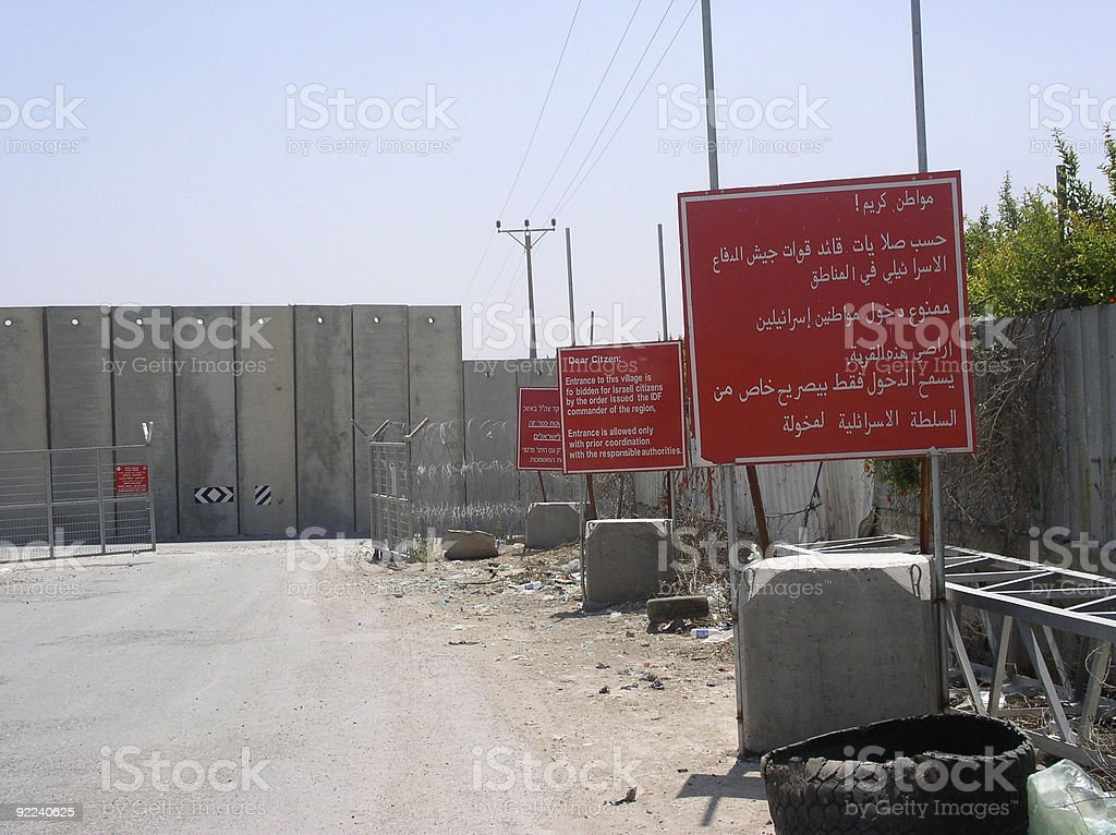 Army Wall Border stock photo