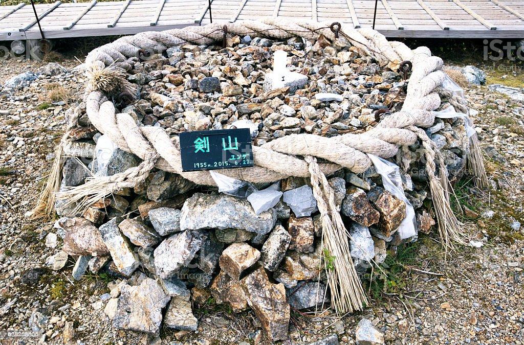 Arrangement of garden rocks stock photo