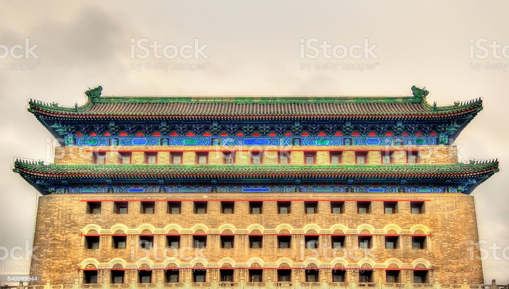 Arrow Tower in Zheng Yang Gate - Beijing stock photo