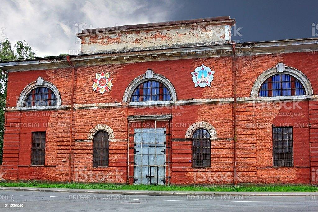 Arsenal building in Kronstadt, Russia stock photo