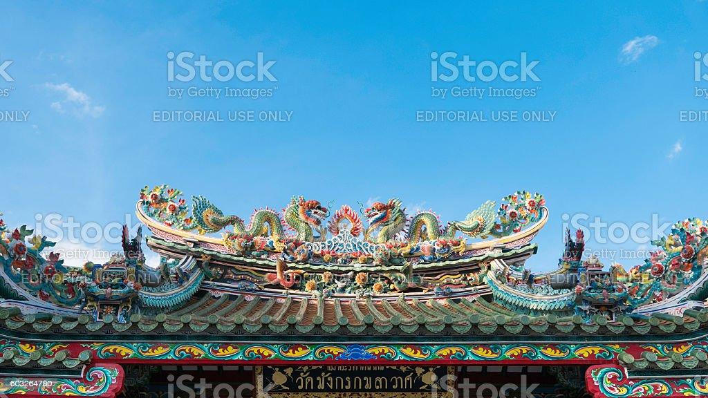 Art of roof on Thian Fan foundation shrine. stock photo