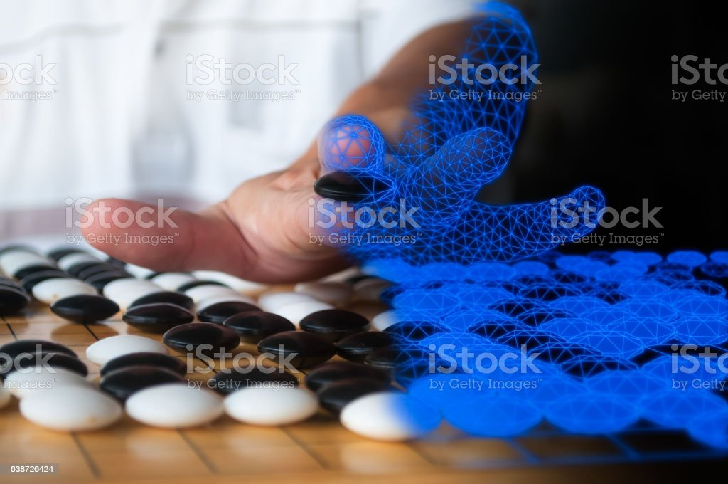 Artificial Intelligence Go player concept stock photo