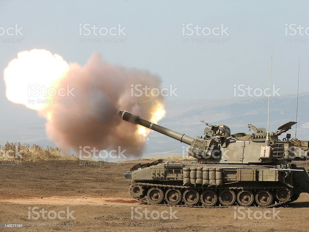 Artillery Gun royalty-free stock photo