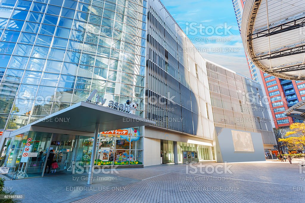 T.V. Asahi building in Tokyo, Japan stock photo