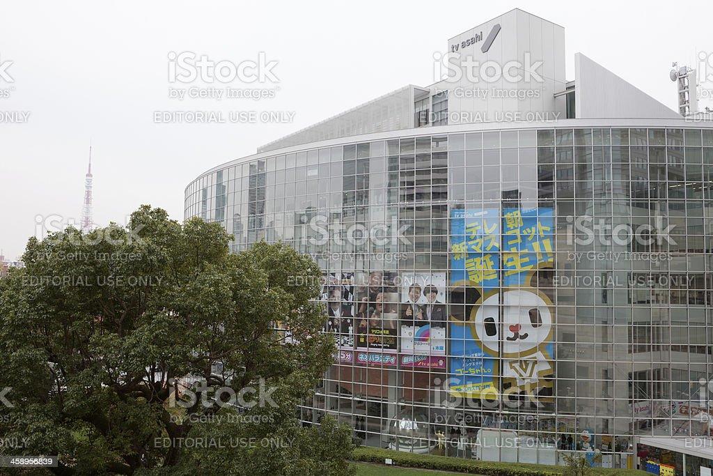 TV Asahi Corporation Headquarters in Japan royalty-free stock photo