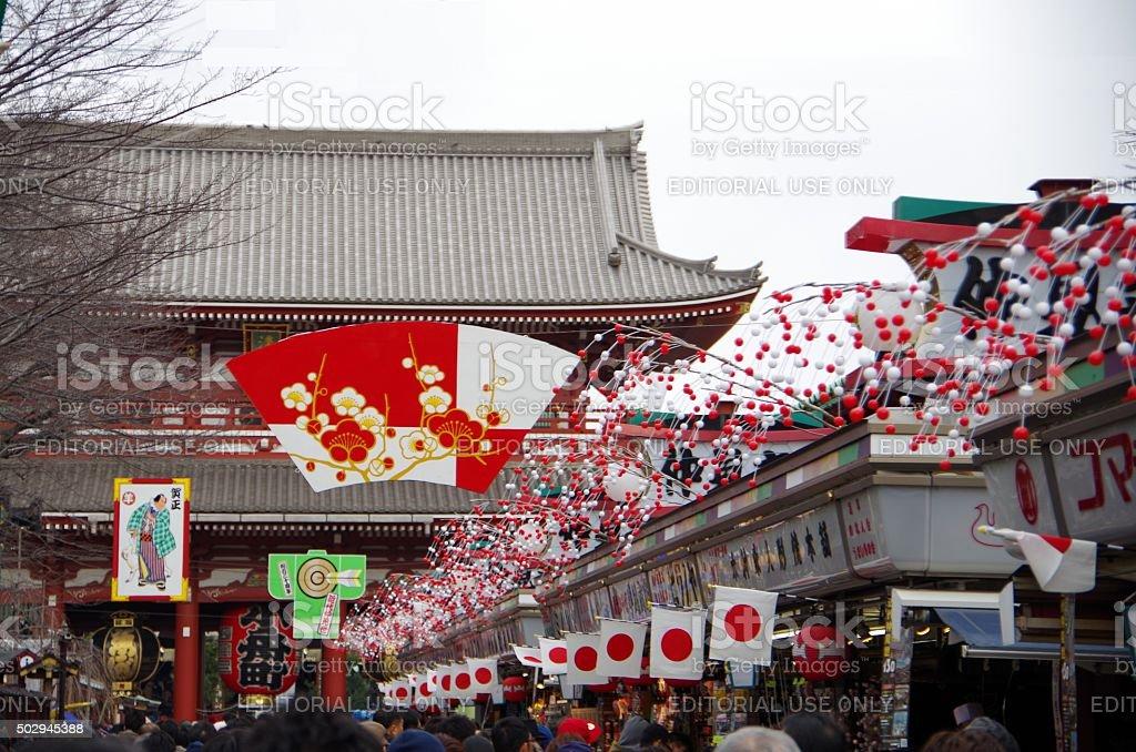 """de Asakusa"""" el restaurante Senso-ji templo de año nuevo día"""" foto de stock libre de derechos"""