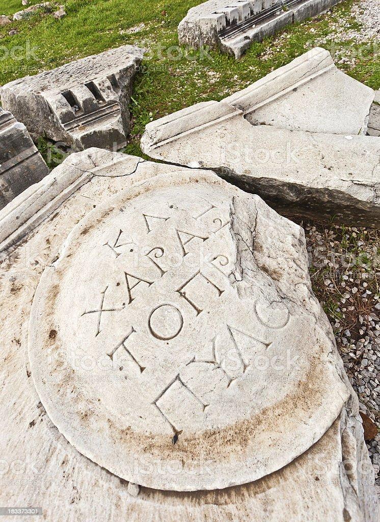 Asclepion Of Pergamum (Pergamon), Turkey stock photo