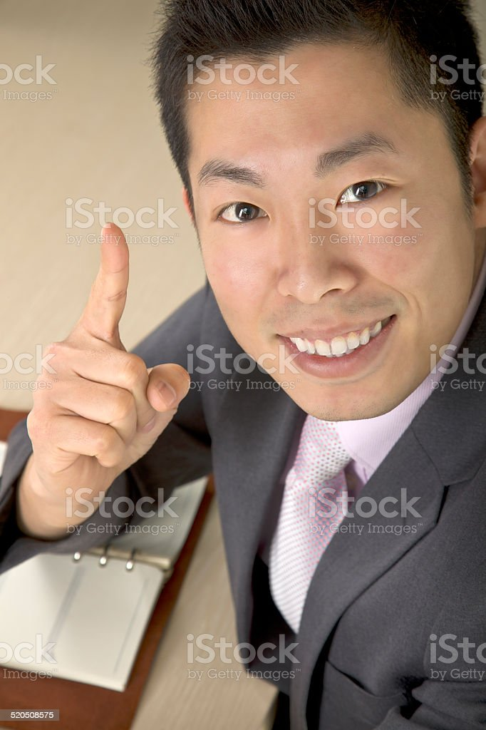 asia business man get an idea stock photo