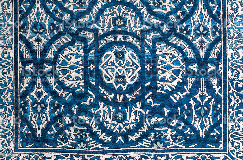 Asia carpet stock photo