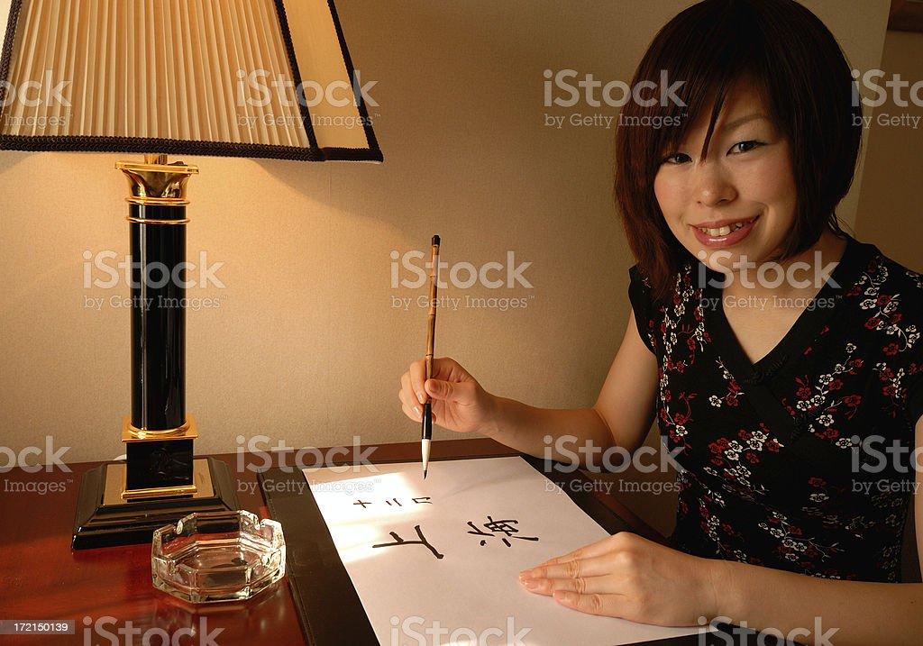 Asia royalty-free stock photo