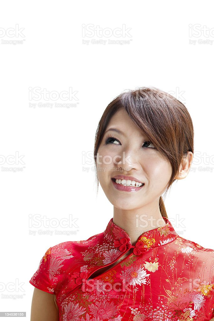 Oriental beauty stock photo