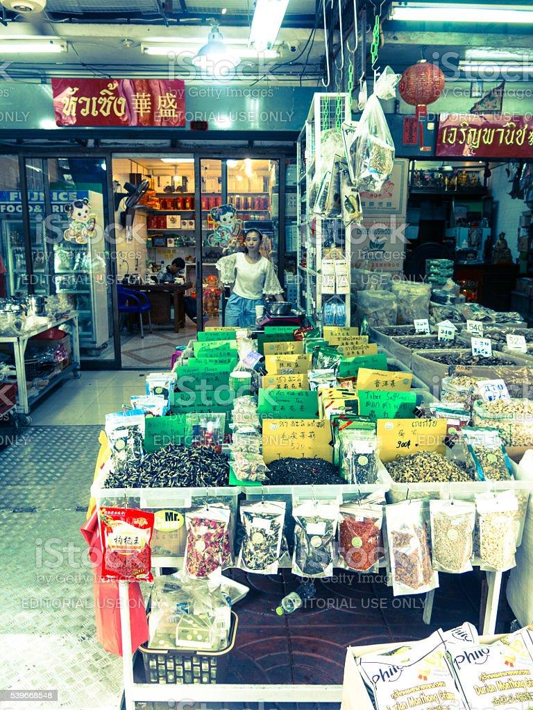Asian Business Woman Street Vendor Selling Tea stock photo