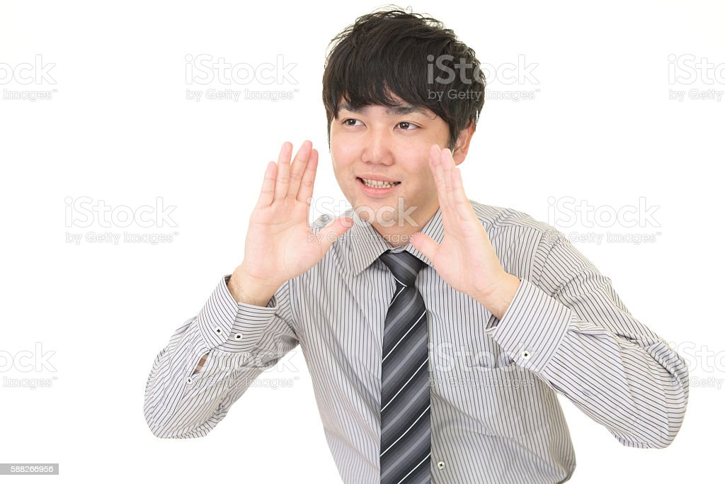 Asian businessman who is cheering stock photo