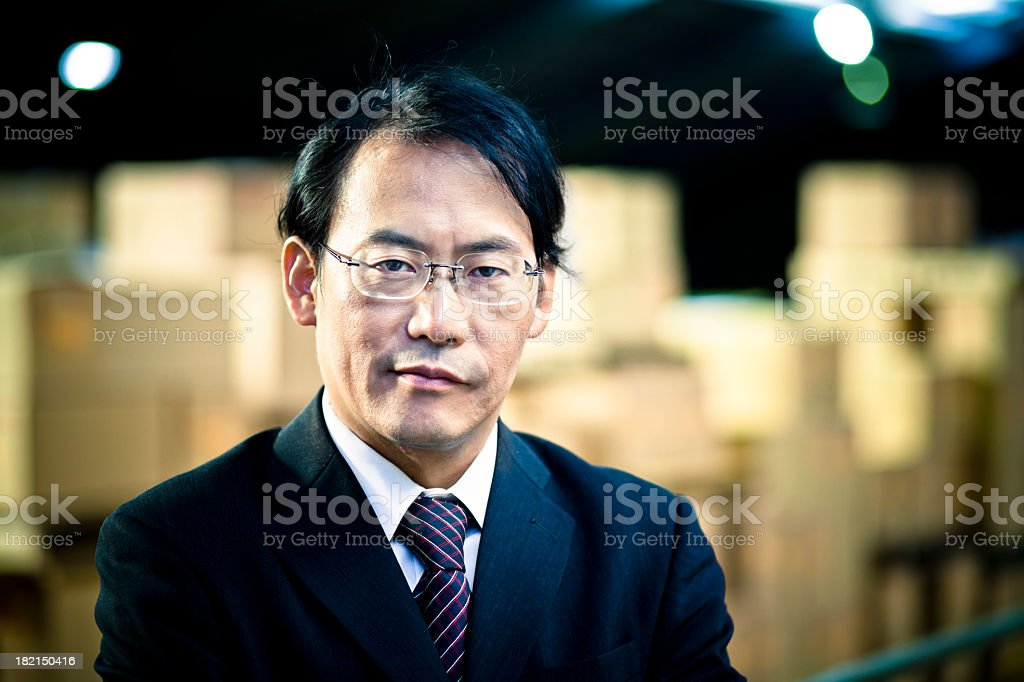 Asian Bussines Man stock photo