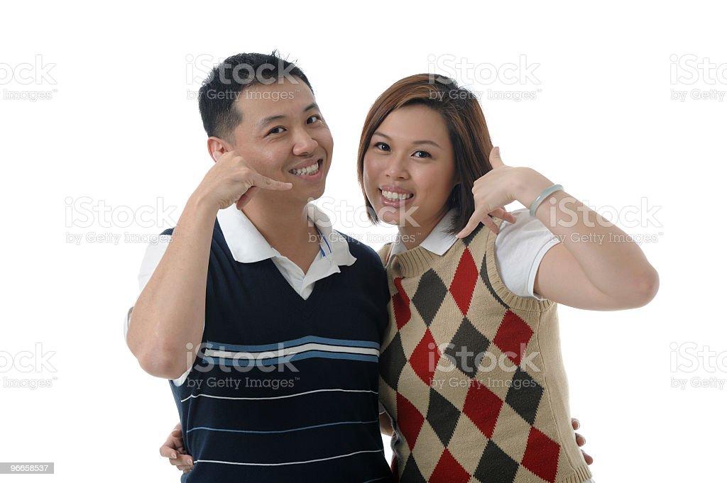 Asian Chinese couple stock photo