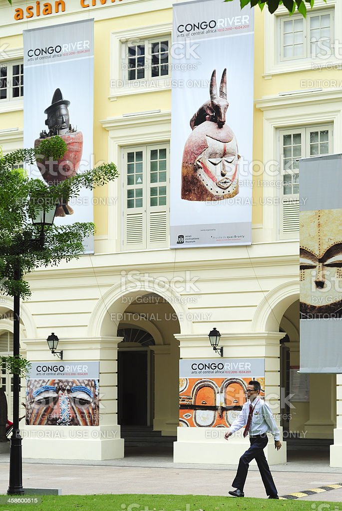 Asian Civilisations Museum, Singapore stock photo