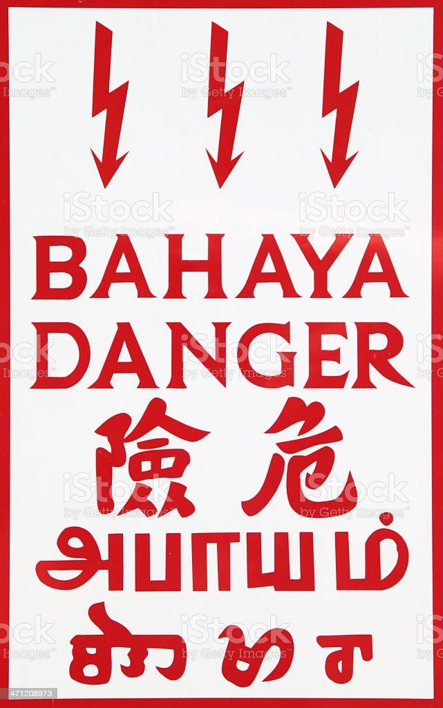 Asian danger sign royalty-free stock photo