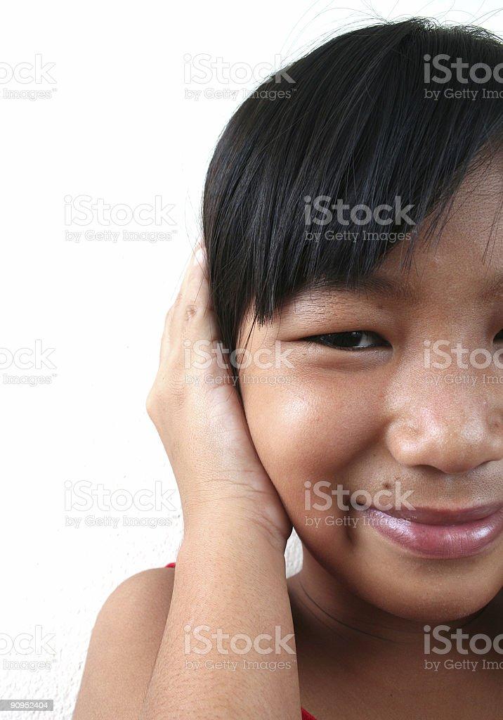 Asiatische Gesicht Lizenzfreies stock-foto