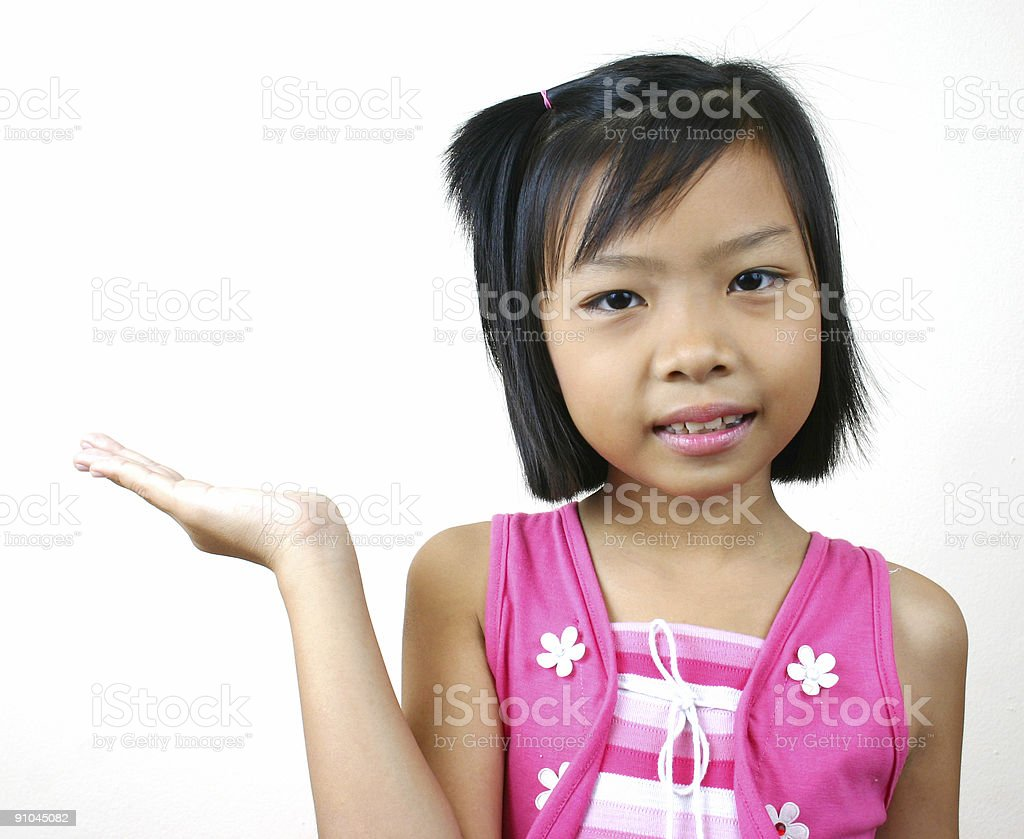 Asiatische Mädchen Lizenzfreies stock-foto